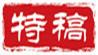 www.centurysoprts.com
